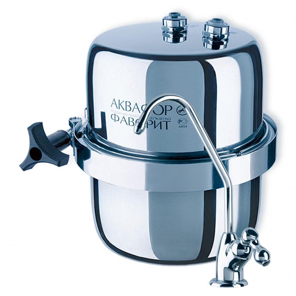 Фильтр Аквафор Фаворит B150 с краном фильтр стационарный аквафор фаворит в150 многоступ исп 5