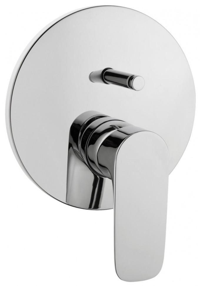 Смеситель для ванны Vitra X-Line A42251EXP