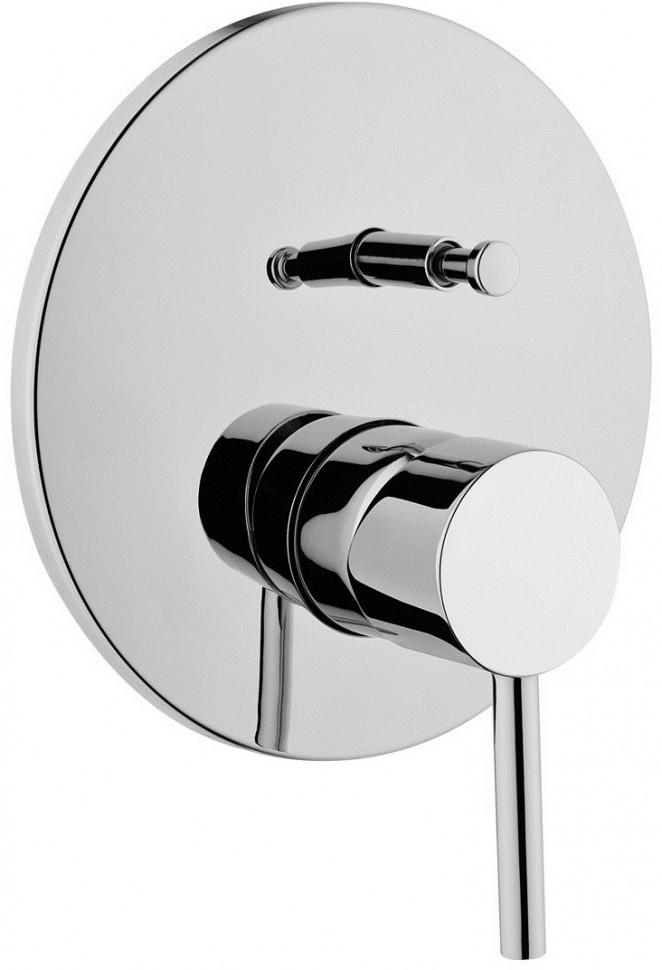 Смеситель для ванны Vitra Minimax S A42210EXP
