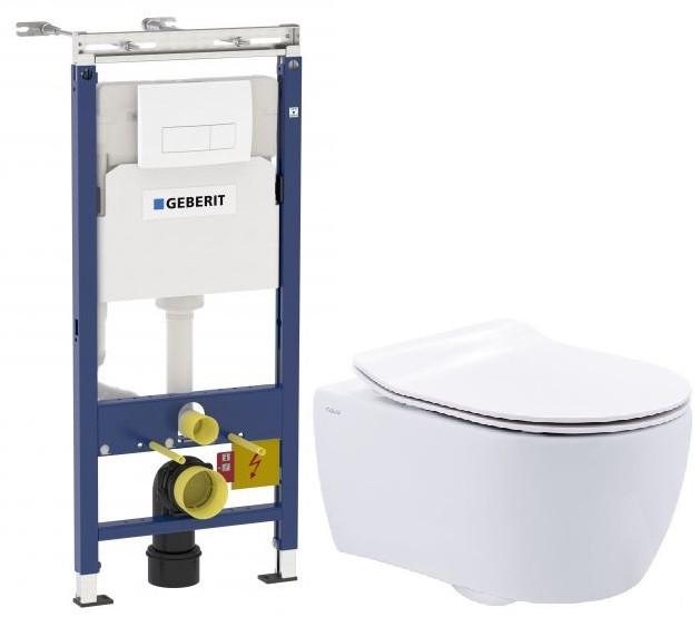 Комплект подвесной унитаз SSWW NC2038 + система инсталляции Geberit 458.125.11.1 комплект подвесной унитаз ssww ct2038vblack система инсталляции geberit 111 300 00 5
