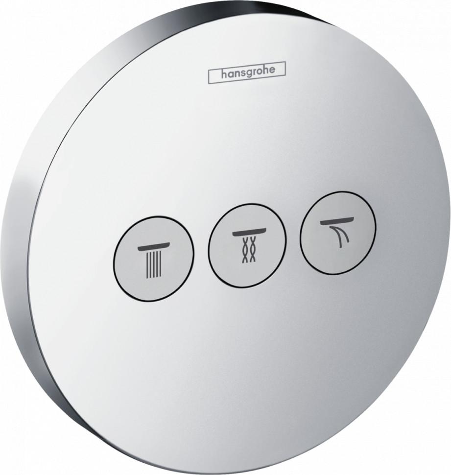 Запорный вентиль для 3 потребителей, СМ Hansgrohe ShowerSelect S 15745000