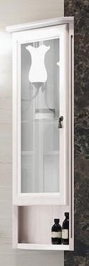 Шкаф подвесной угловой белый Opadiris Клио Z0000002914
