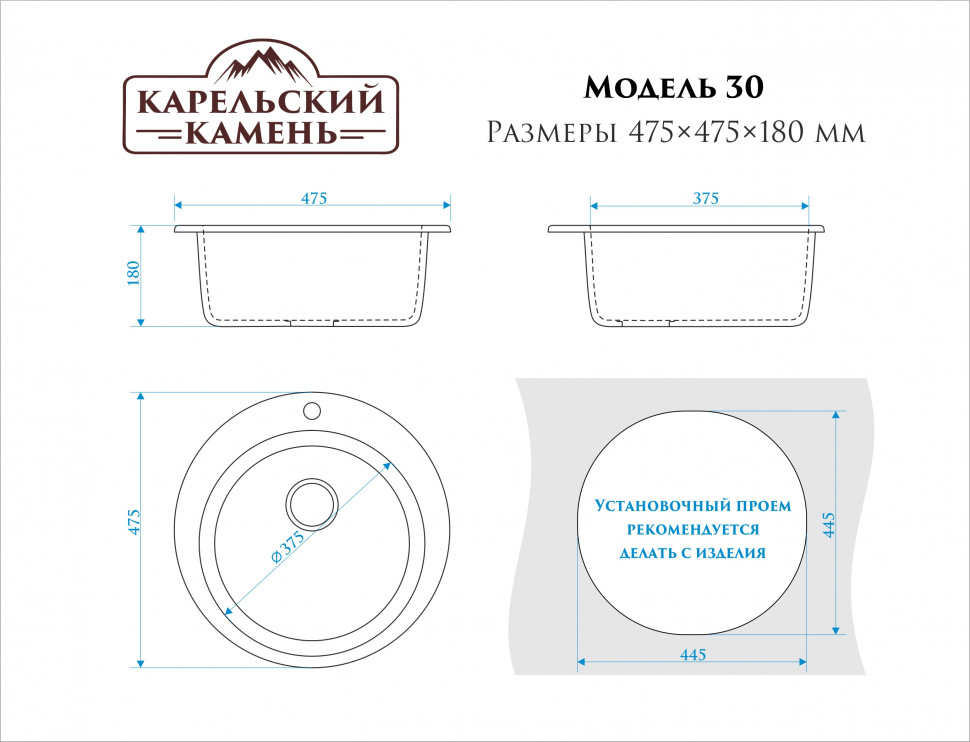 Кухонная мойка Zett Lab Модель 30 черный матовый T030Q004