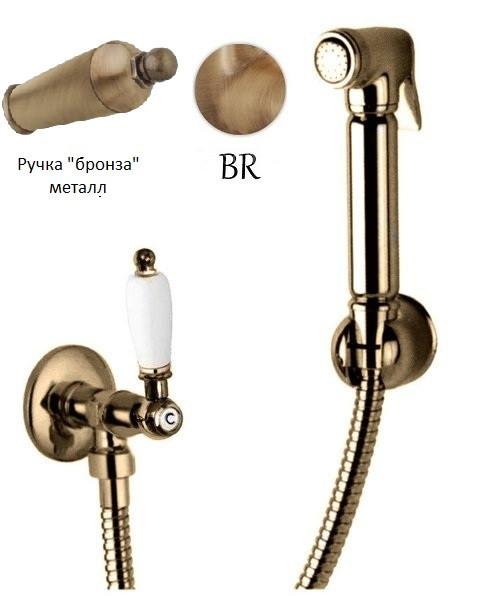 Гигиенический набор бронза, ручка металл Cezares First FIRST-KS-02-M