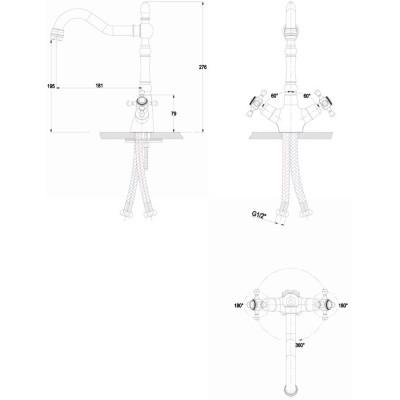Смеситель Paulmark Essen Es226001-307 для кухонной мойки, терракот Водяной полотенцесушитель Terminus Латте  хром Латте П10 500*880