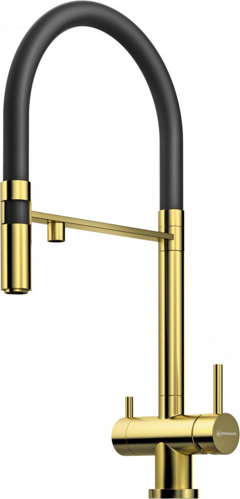 Смеситель для кухни с подключением к фильтру светлое золото Omoikiri Kanto-PVD-LG