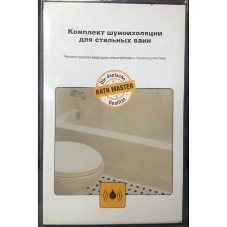 все цены на Комплект шумоизоляции для стальных ванн Bath Master BM-06-01-S онлайн
