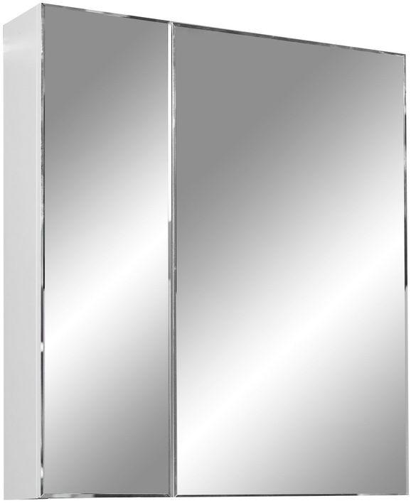 Зеркальный шкаф 60х70 см белый матовый Stella Polar Парма SP-00000051 stella cameron sihtmärk