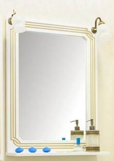 Фото - Зеркало 57,1х75,1 см белый золотая патина Sanflor Каир H0000000201 зеркало 117 1х88 4 см белый золотая патина sanflor каир h0000000208
