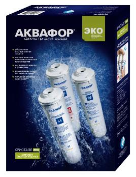 Комплект картриджей для Аквафор Кристалл Эко К3-К7В-К7