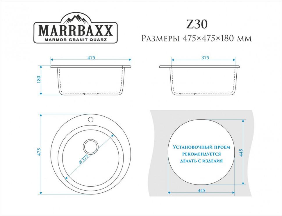 Кухонная мойка Marrbaxx Виктори Z30 черный глянец Z030Q004
