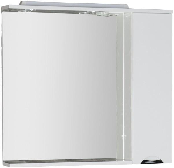 Зеркальный шкаф 98,6х87 см с подсветкой белый Aquanet Гретта 00179208 цена в Москве и Питере