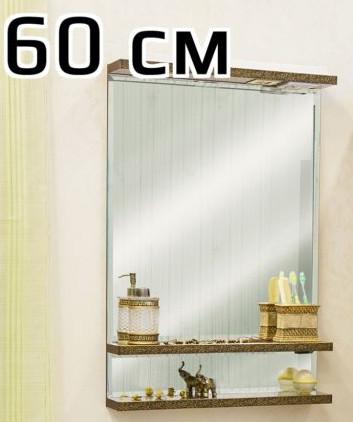 Зеркало 60х90 см венге золотая патина Sanflor Румба H0000000164