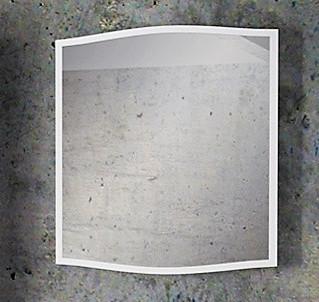 Зеркало 75х70 см Alvaro Banos Carino 8402.2000 цена и фото