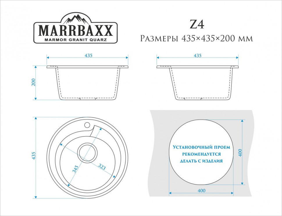 Кухонная мойка Marrbaxx Венди Z4 хлопок глянец Z004Q007