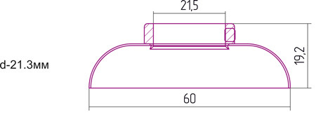 Отражатель декоративный d - 21,3 мм Сунержа 00-1028-0001