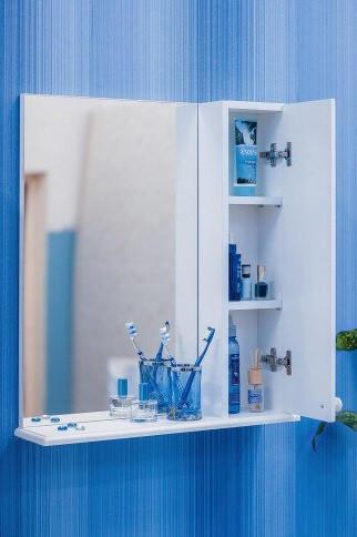 Зеркальный шкаф 47х70 см белый R Sanflor Карина H0000000803 фото