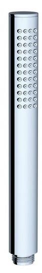 Душевая лейка 26 мм Ravak Chrome X07P007