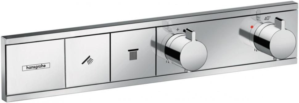 Термостат для 2 потребителей Hansgrohe RainSelect 15380000