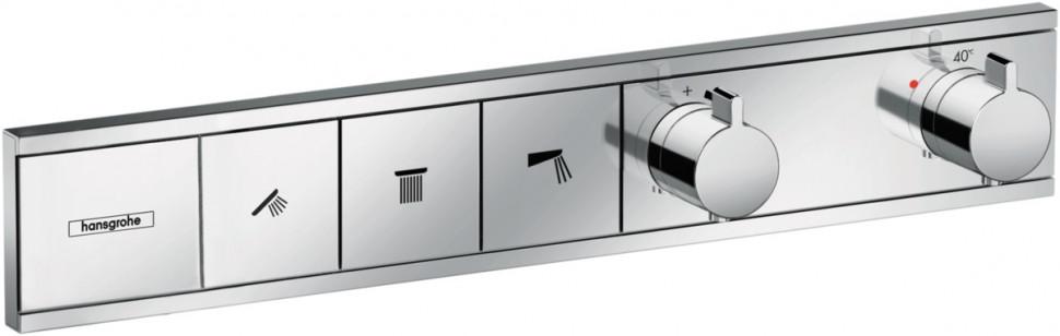 Термостат для 3 потребителей Hansgrohe RainSelect 15381000