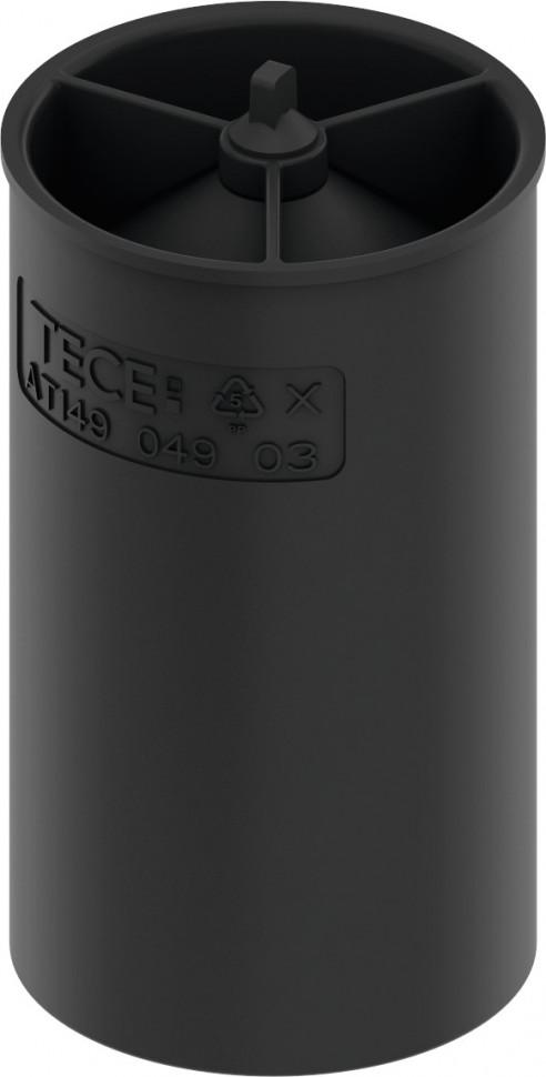 Стакан с мембраной для сифона «максимальный» и «вертикальный» Tece TECEdrainline 660017